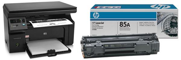 скачать программу для принтера Laserjet M1132 Mfp бесплатно - фото 11